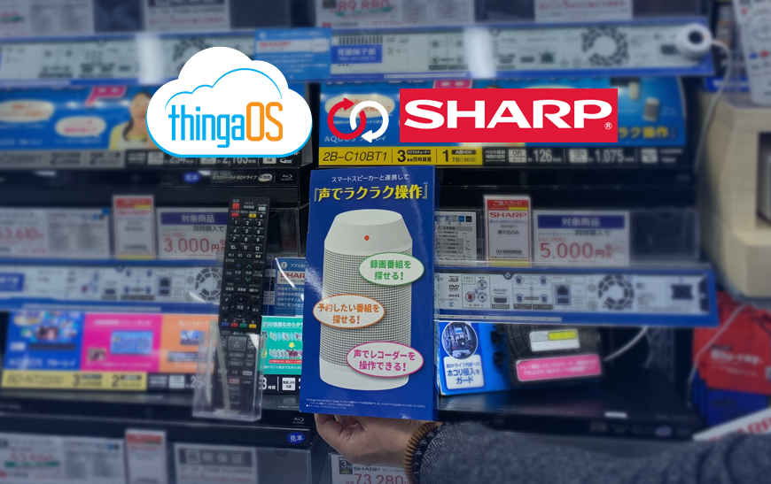 Sharp Launches New Line of Voice Enabled BD Recorder Products for Ultra HD Blu-ray™ playback