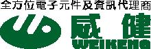 Weikeng logo